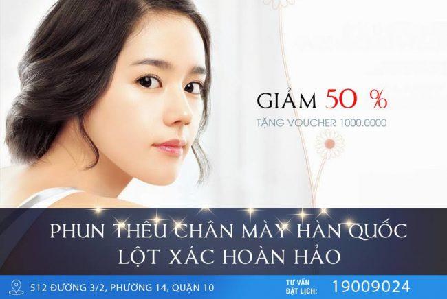 phun theu long may qc